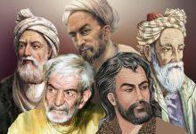 تصویر معرفی 40 تن از نام آوران تاریخ ایران زمین